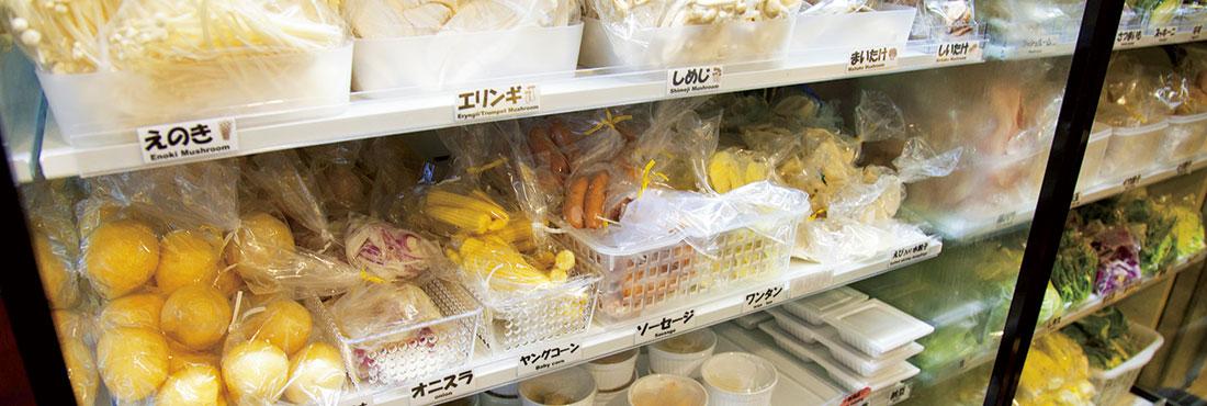 七宝麻辣湯 渋谷店