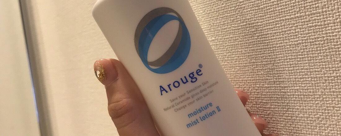 敏感肌の救世主!夏の荒れた肌に効くおすすめ化粧水3選。