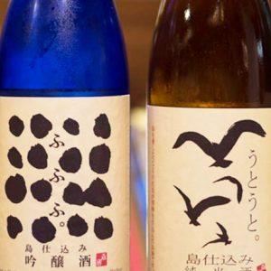 仕事終わりにふらっと寄りたい!美味しい日本酒と気さくな店主に癒される、東京都内の居酒屋3軒
