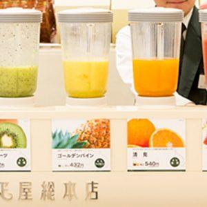 【新宿・渋谷・二子玉川】デパ地下にある老舗フルーツ専門店のおすすめジューススタンド3軒