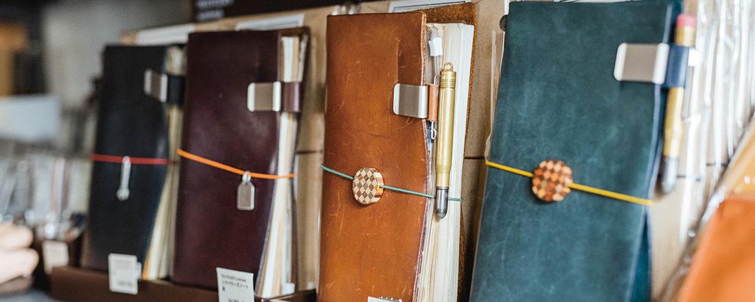 とっておきのノートが見つかる!東京都内のおすすめステーショナリーショップはここ。