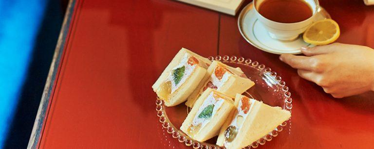 【京都】人気カフェ・喫茶店のおすすめ「フルーツサンド」とは?