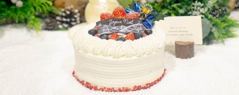 2018年の〈アンダーズ 東京〉は甘く美しい、5種類のクリスマスケーキ。