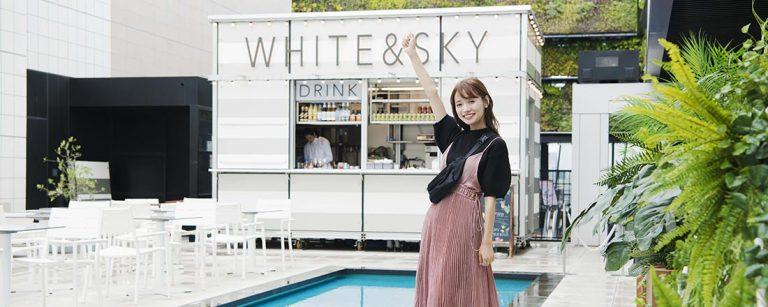 入場無料!〈東急プラザ銀座〉屋上テラスで、非日常を楽しむ6日間。「TOKYU PLAZA WEEK」でリゾート体験!