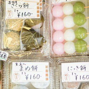 手土産にもおすすめ!普段使いしたい、京都の人気老舗和菓子店とは?