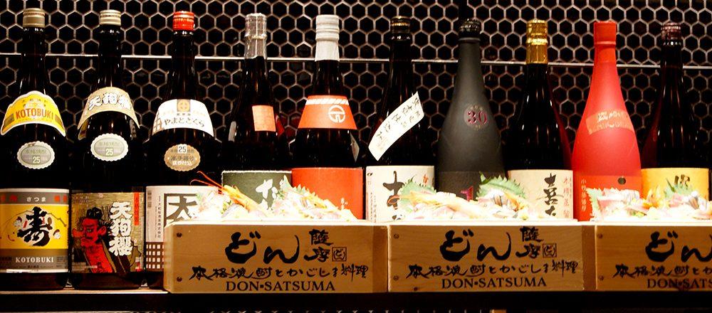 鹿児島料理と本格クラフト焼酎を楽しめる〈どん薩摩〉が丸ビルにオープン!