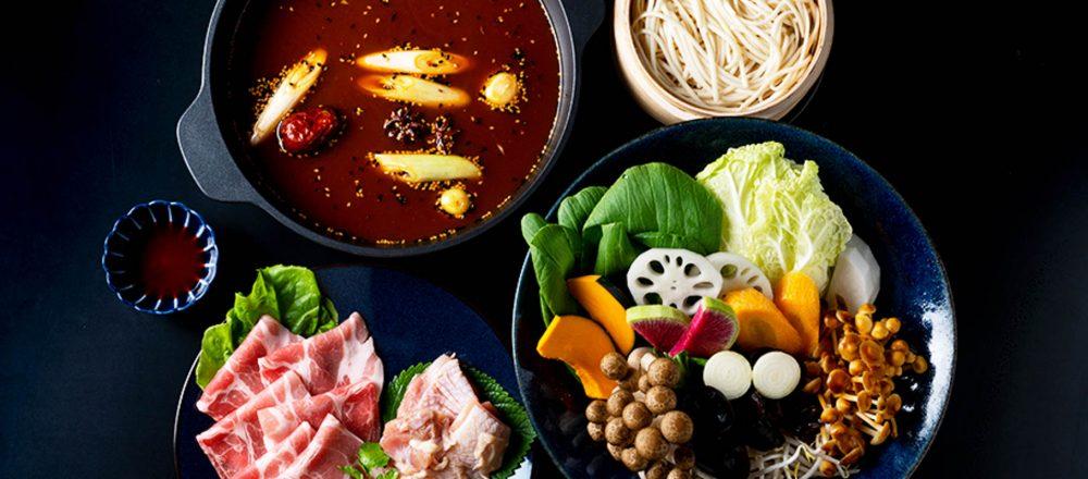 年中温活が叶う!青山一丁目にオープン、スパイス料理専門店〈香辛〉の本格薬膳火鍋で体をポカポカに。