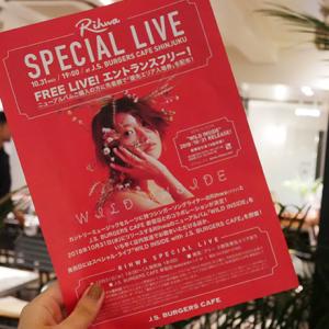 〈J.S. BURGERS CAFE〉とコラボ!Rihwaニューアルバムのリリース記念スペシャルライブをレポート。