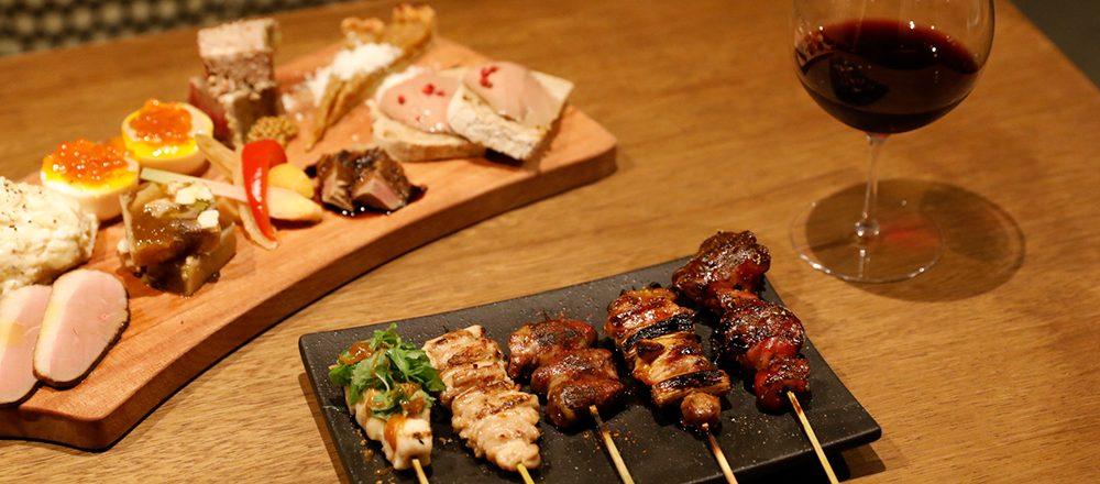 焼鳥×自然派ワインのマリアージュが楽しめる!日本橋の人気焼鳥店〈L'oiseau〉とは?