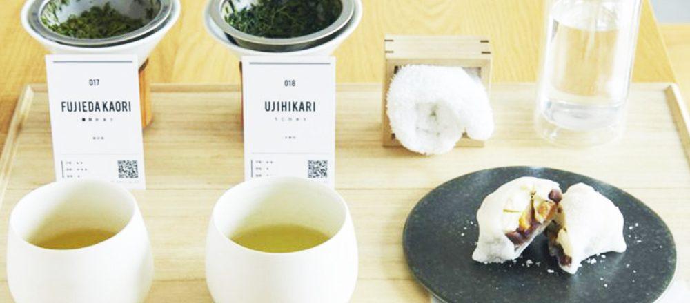 お茶をもっと楽しく!味と品質にこだわる都内のお茶専門店3軒