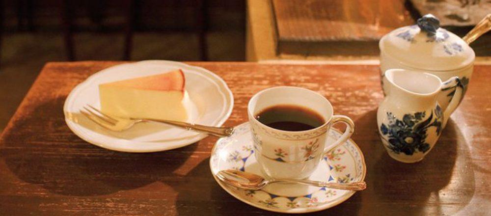 老舗秘伝の濃厚なコク。【都内】美味しいチーズケーキも楽しみたい老舗レトロ喫茶3軒