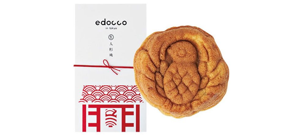 八天堂 edocco