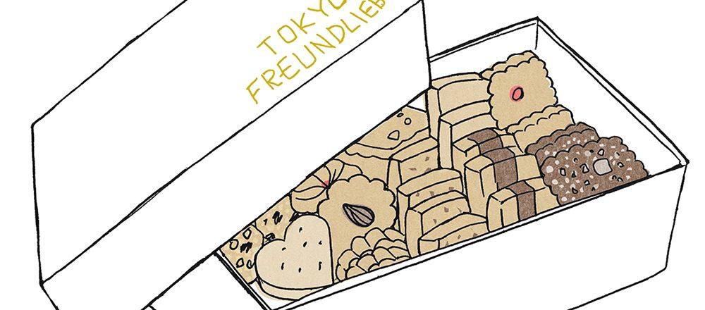 予算3,000円前後!都内名店のおすすめ箱詰めクッキー・チョコレート4選