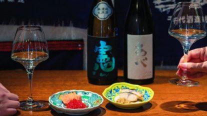 スタンディングバー併設!全国のレアな日本酒が揃う【銀座】日本酒専 …
