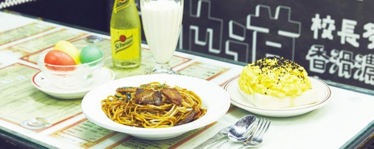 黒トリュフ香る、映えトースト?【香港】人気ローカルレストラン〈華星冰室〉の注目メニュー。