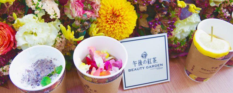 午後の紅茶とニコライ バーグマンが〈渋谷ストリーム〉に期間限定ショップをオープン!