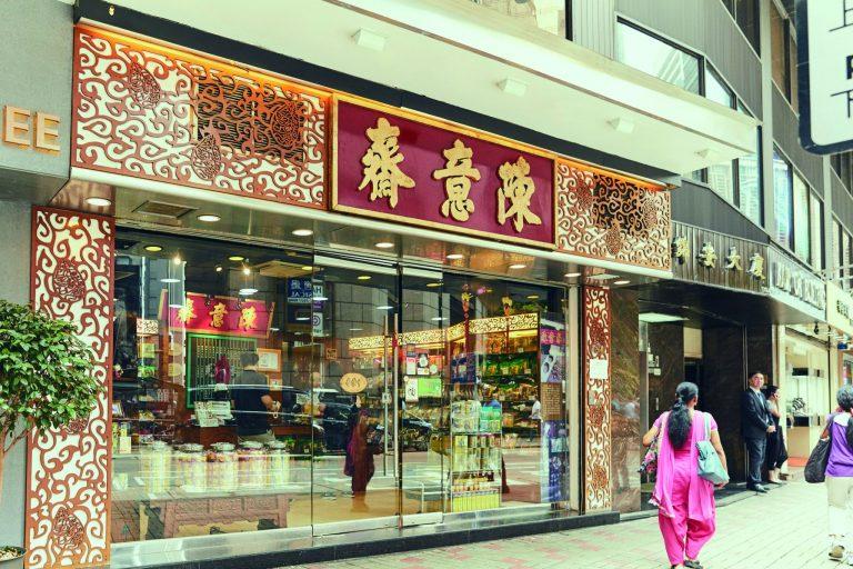 ばらまき土産も要チェック!ハズさない香港土産が買えるレストラン・ショップ3軒