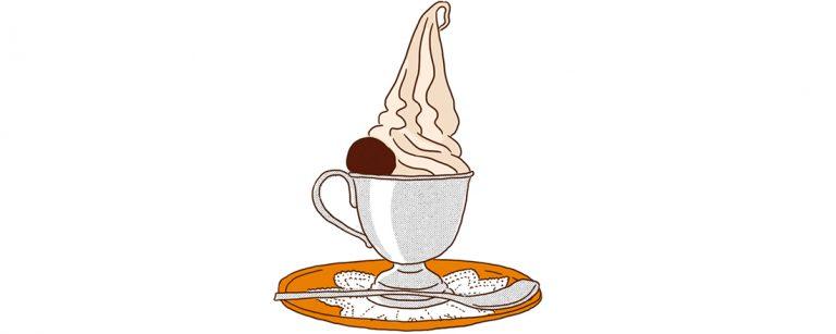 軽井沢発人気チェーン店〈ミカドコーヒー〉、コーヒー好き必見のトリビアとは?
