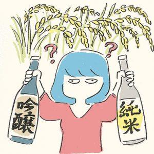 人気日本酒専門店店長がリコメンド!初心者が知りたい、日本酒の楽しみ方。