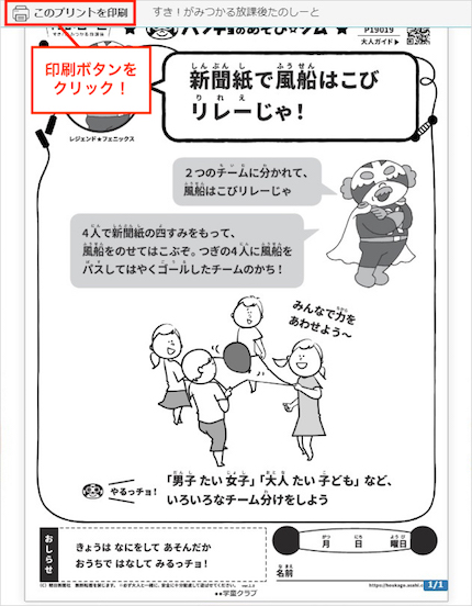 印刷マーク画像