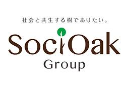 社会と共生する樹でありたい。 Socioak Group