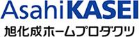 AsahiKASEI 旭化成ホームプロダクツ