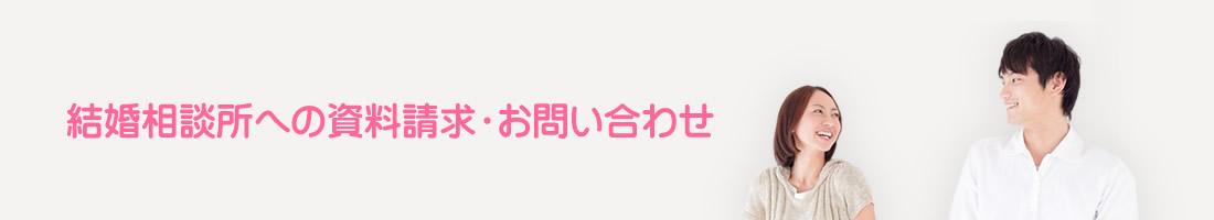 NEXT LEVEL鎌倉(ネクストレベル鎌倉)への資料請求・お問い合わせ