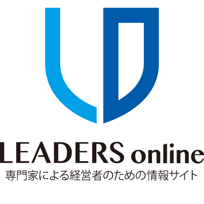 リーダーズオンライン