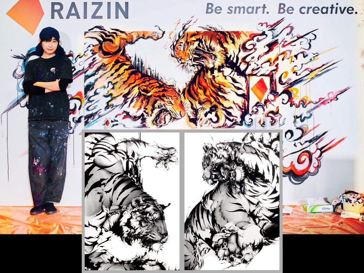 勝海麻衣が描いた「作品」を、イラストレーターの猫将軍女史が知って、2012年の自作の模倣であると指摘。勝海は、試行錯誤の結果、構図がたまたま似ただけ、というよう