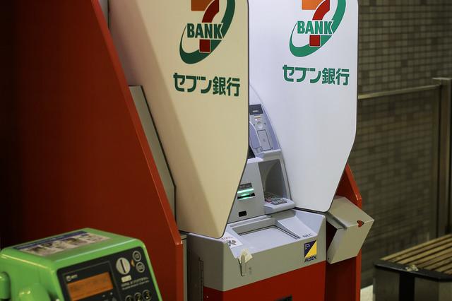 本当に金融機関のATMには硬貨の取り扱いが不可欠だろうか