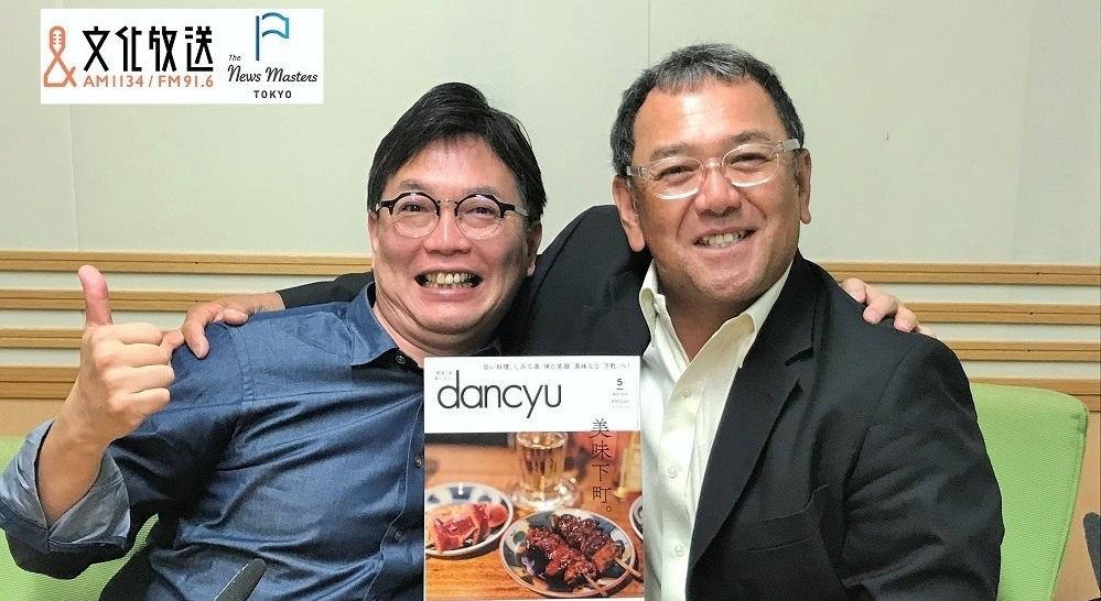 「ステーキ、ミディアムレアで…」なんて頼んでいませんか? dancyu編集長が語る『カッコイイ男』論