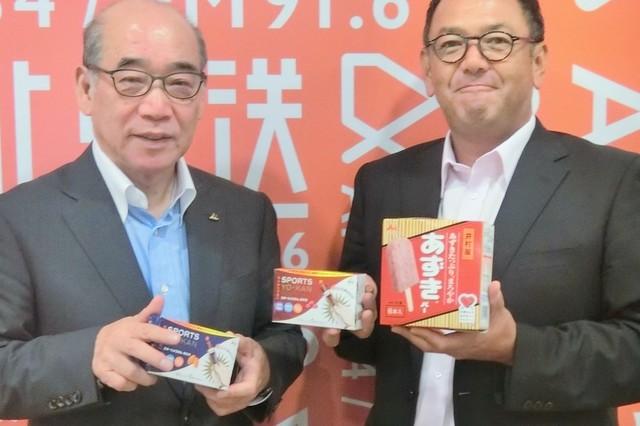 「いいチャンスだ。しかし人の3倍働け」 あずきバー・井村屋会長を変えた『上司の言葉』