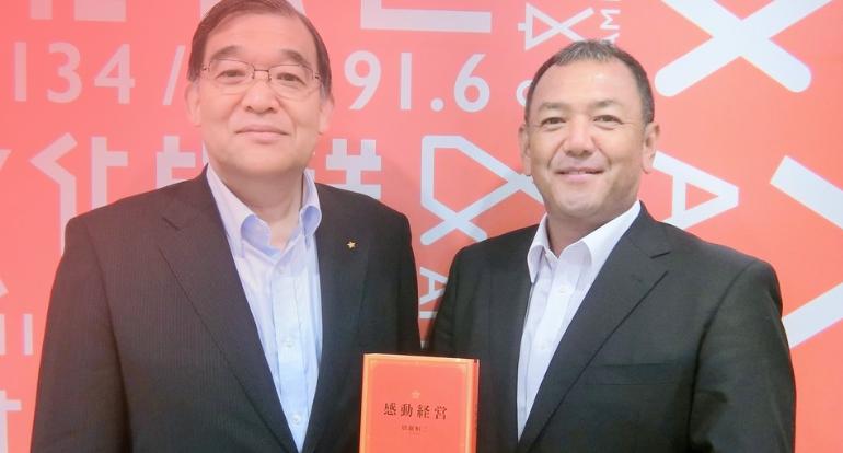 「さがせ100万円、みつけろ10万円」企業体質を変えるJR九州会長の言葉