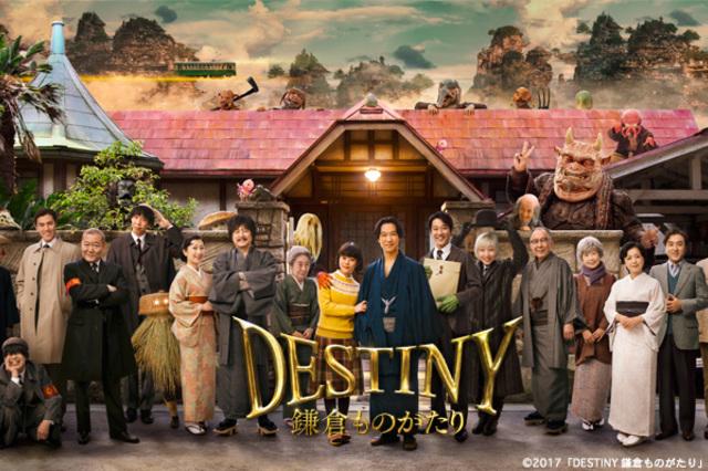 映画『鎌倉ものがたり』と日本の移民問題