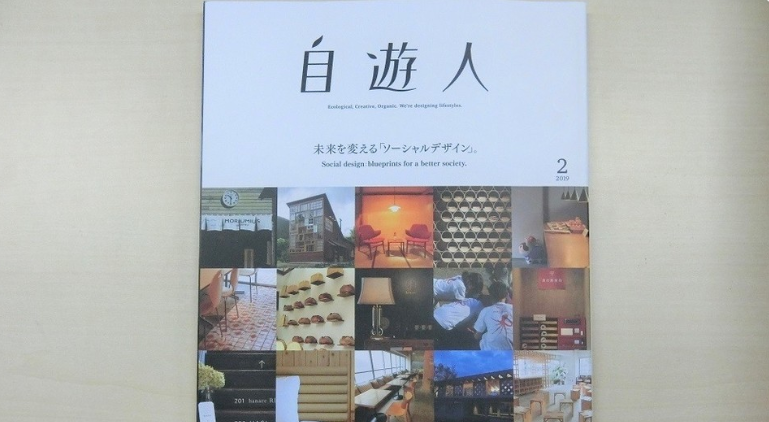 """『フロム・エー』→『東京ウォーカー』→新潟へ移住。""""売れっ子編集者""""の収入と生き方はどう変わった?"""