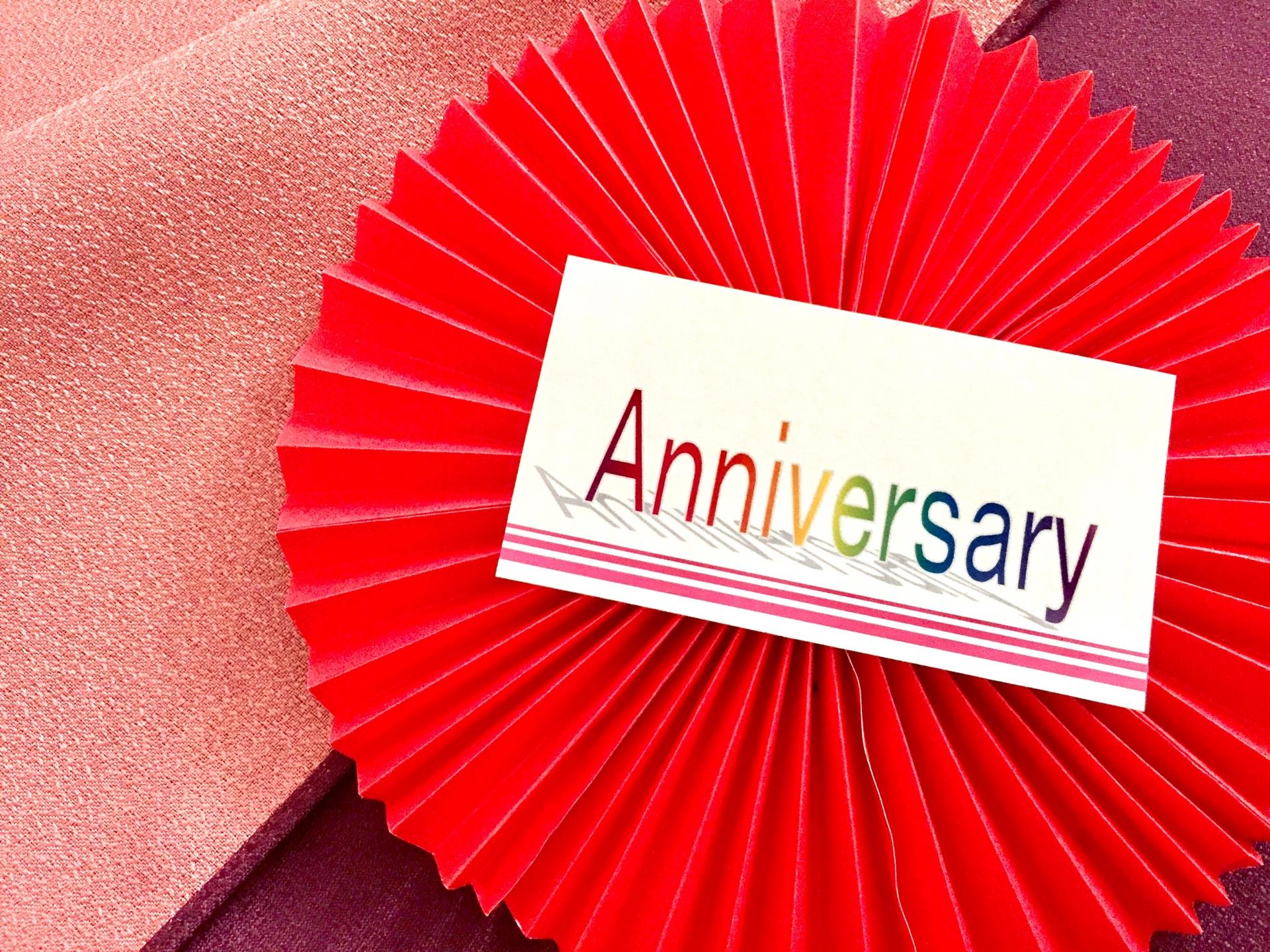 """""""平成ラストイヤー""""に周年記念を迎える企業、全国でなんと14万社超!"""