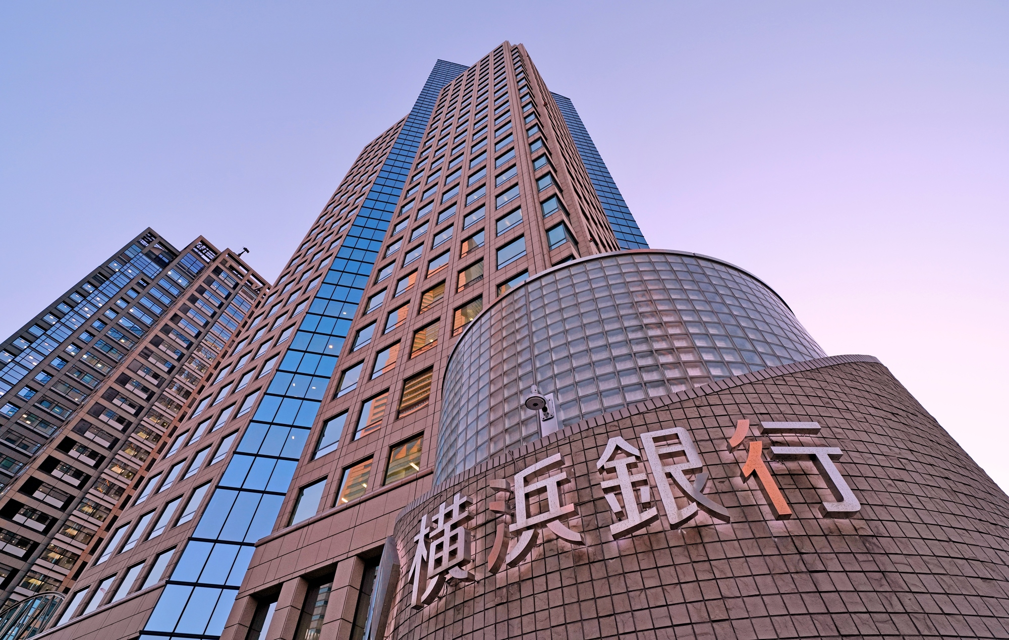 大手地銀の横浜銀行と千葉銀行が業務提携で合意──苦境に立つ地方銀行の今後は?