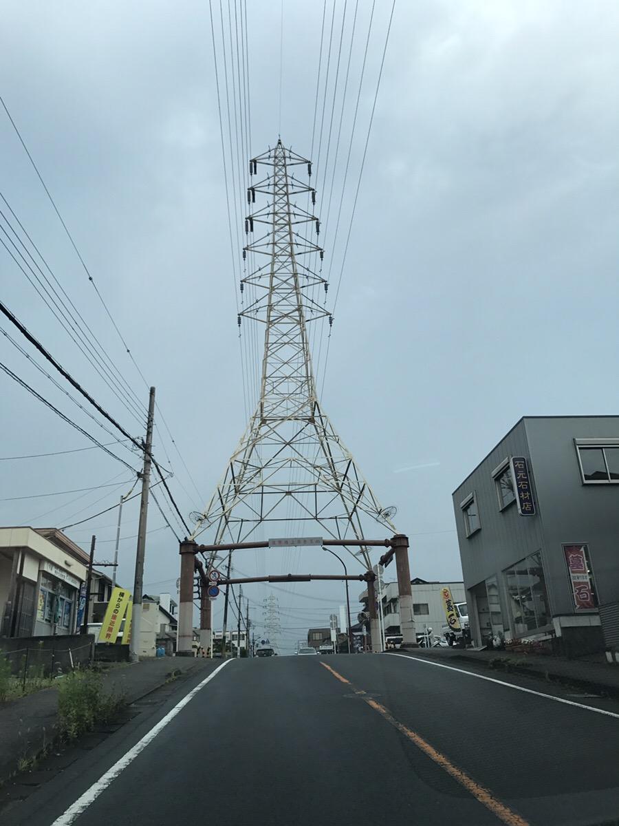 日本人妻学VOL.1『和歌山の人妻』
