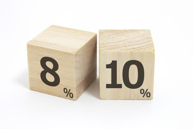 消費増税から4カ月。税収の使いみちと、6つの増税緩和策をおさらい!