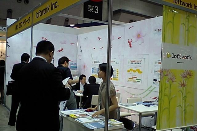 ロフトワークが日本最大のクリエイターネットワークを築けた理由1