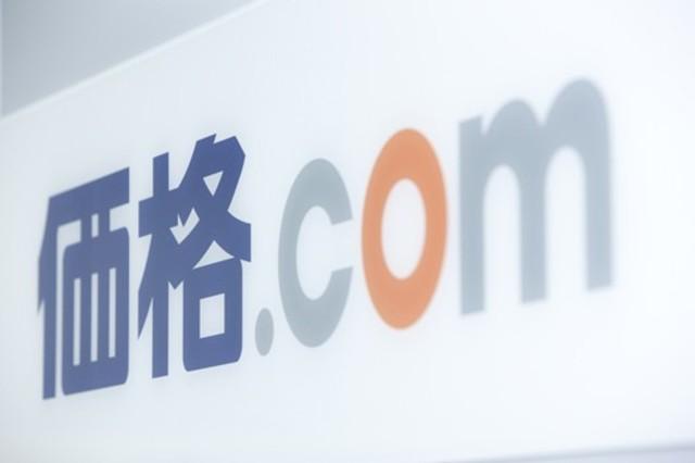 日本最大の購買支援サイト『価格.com』成長の秘密 第1回