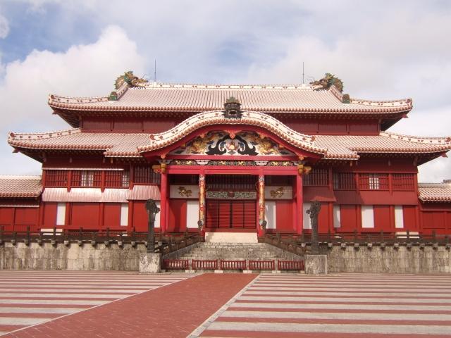 今日は何の日 2月1日は「琉球王国建国記念の日」