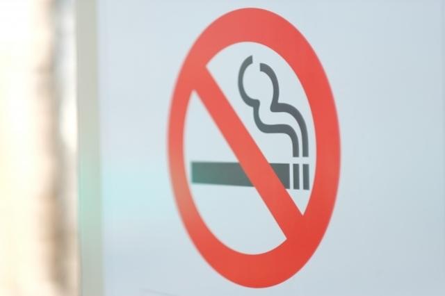 今日は何の日 2月18日は「嫌煙運動の日」