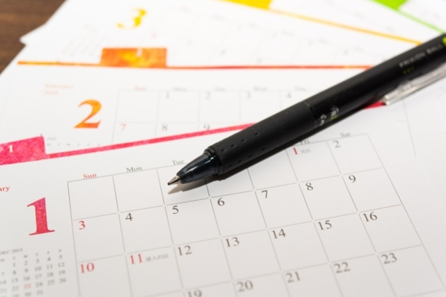 今日は何の日 4月1日は「日本記念日協会創立記念日」