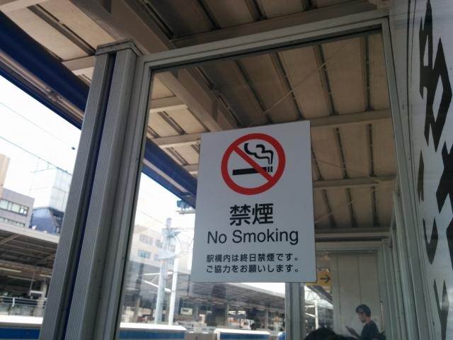 今日は何の日 5月31日は「世界禁煙デー」
