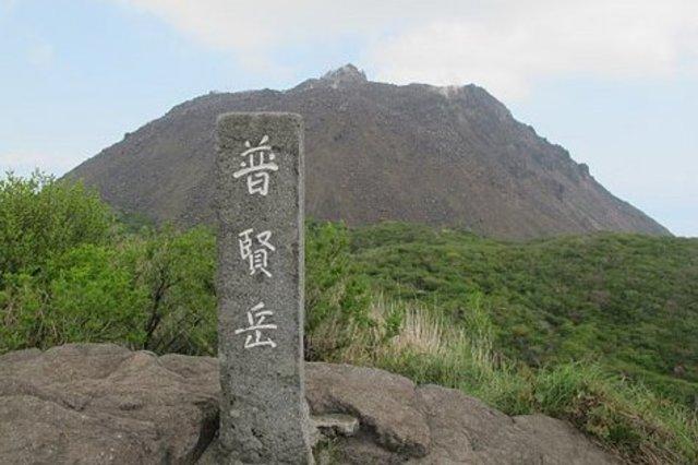 今日は何の日 6月3日は「雲仙普賢岳いのりの日」