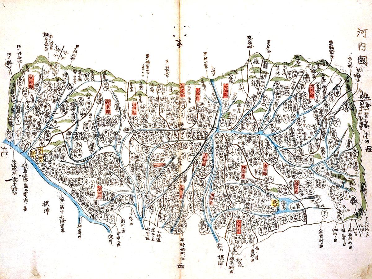 江戸時代に藩は無かった:あえての非効率主義