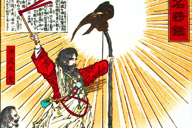 邪馬台国と賢者の石:神武天皇は錬金術師だった!