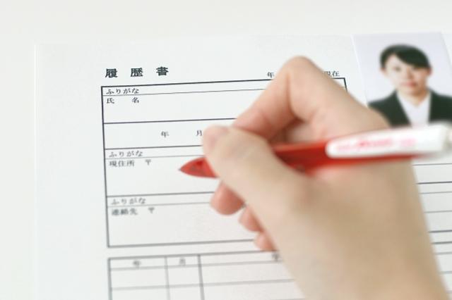 履歴書は定型フォームを使うべき?写真は貼るべき?