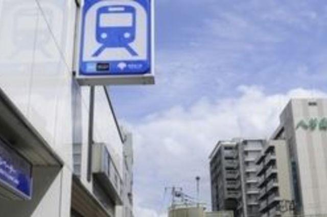 吉崎誠二の「データで読み解く、不動産市況のいま⑦」【マンション価格が上がると東京メトロに乗る人が増える?】